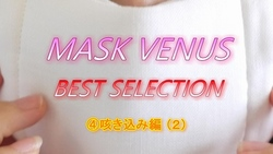 MASK VENUS BEST SELECTION 4 coughing edition (2)