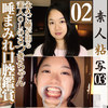 Amateur Office Lady Satsuki-CHAN's watch opening mounting cavities do not clean in the mouth