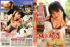 Maho mahoro-> Tomita Maho