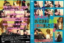 くすぐりました keep their stockings JS-04 potatoes Ms. soles (4)