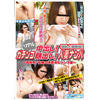 Shoot cream pies! Entree! Kiyoshi MILF seduction-Nishi-Azabu / Hiroo 楚 nasty celebrity wife-