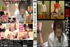 "WA-002 ""I was out soles of the feet. ""vol.2"