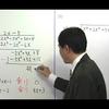 Can-Pass-Port mathematics II 4 Chapter 1 verse 3 index extension