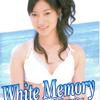 An ERI WhiteMemory Usami
