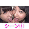 Yukine & Aoi - Double Face Nose Licking 1 of 3