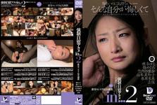Forced masturbation acme in ... 2 Closed room manzuri toy training [Yuna Shiina / Megumi Shino / Miwako Yamamoto / Miki Sunohara / Shiho]