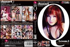 channel Q lesson 3