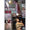 Onsen ryokan woman hot voyeur [3]