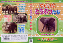 Yukaina their animal-elephant, rhino and hippo-