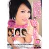 Shemale Angel x idiotic × Hikari WSHD-08