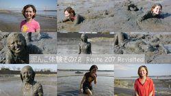 Mud Video #22