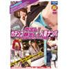 Shoot cum! entree!-Platinum area of Tokyo Ebisu Uptown woman hen - wife seduction