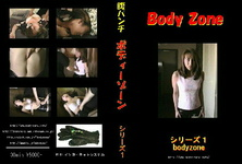 clip-2 bodyzone BZ-01-No2