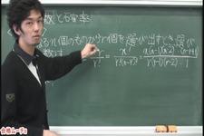場合の数と確率-組合せ-センター試験レベル