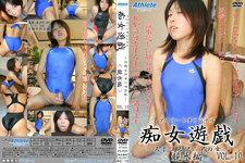 """The game of kinky pervert girls Vol.10"" filthy girl Yu VOL.10"