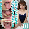 Gentle amateur college student Hina's beautiful tongue & mouth close-up appreciation & brushing