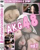 The AKG48-Reed enviable tickling girls 48-(high quality)