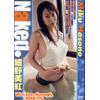 Naked. 호소노 美紅 SCDV-21003