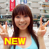 """Debi Ikebukuro uniform improvement Committee Ed """"rumored sex inquiry"""""""