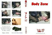 clip-6 ZONE-17 BZ-03-No1
