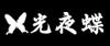Rainmaker co., Ltd.
