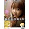 KUDOKIX ogura YUI 18-year-old bean uplift 22-year-old (KDX-07)