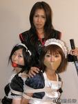 写真集[#1141] 痛快隷嬢物語⑥~クノイチ・メイド緊縛大戦