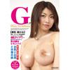 Gcup 牛奶橘希娜 (NOP-05)