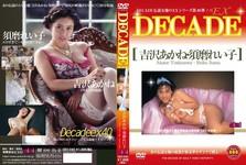DECADE EX 40 Yoshizawa Akane and Suma Reiko
