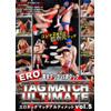 エロタッグマッチアルティメット 美女タッグVS男タッグ Vol.5