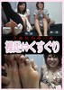 Bare feet and tickling vol.1 (HD quality)