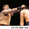 BATI-BATI 38 ③ 다리 마코토 vs 기무라 浩一郎