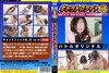 "All Catfight Vol.25 ""Cat fight Vol.25"""