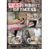 Minors are stimulating body オイルハンド massage erogenous faint in agony