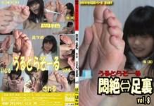 ☆ 悶絶 ⇔ foot soles vol.8 (HD quality)