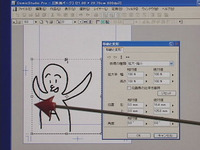 Manga Studio Pro3.0 how-to course movement and deformation
