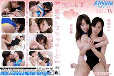 Sexy lesbian massage Vol.14