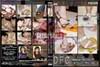 """ドミネーションフードクラッシュ Vol.3 """"DOMINATION FOOD CRUSH Vol.3"""""""