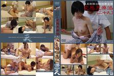 Onsen ryokan as acupressure voyeur Imaging hentai regrowing [29]