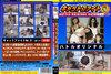 """""""Cat fight Vol.21"""" cat Vol.21"""