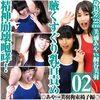 Round 2 Mi Miura → Miu Kiriya ◎ Axillary tickling nipple torture mentally collapsed roar!