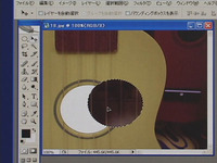 Photoshop CS2 using the course selection
