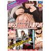 Shoot cum! their entree! MILF seduction-Tokyo Shibuya, daikanyama area strenuous Horny young wife hen-
