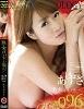 Mature female woman anthology #096 Maki Azusa.