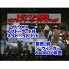 Dai Nippon Pro Wrestling 2002 senior half-year omnibus Korakuen Garden Hall shadow WX Abdullah Kobayashi / Jun Kasai vs ネイトヘイトリッド and the winger BADBOY outrage