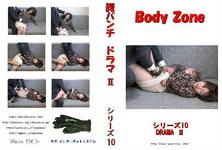 clip-48 BZ-10 DRAMAⅡ No3