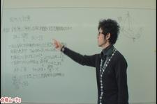 三角比-センター試験追試レベル問題