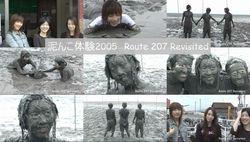 곤 죽 체험 2005