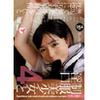 Daytime girly uniform and horny 4 [Haruka Mana / 15 others]