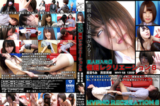 Beauty New Employee Hypnosis Recreation 8